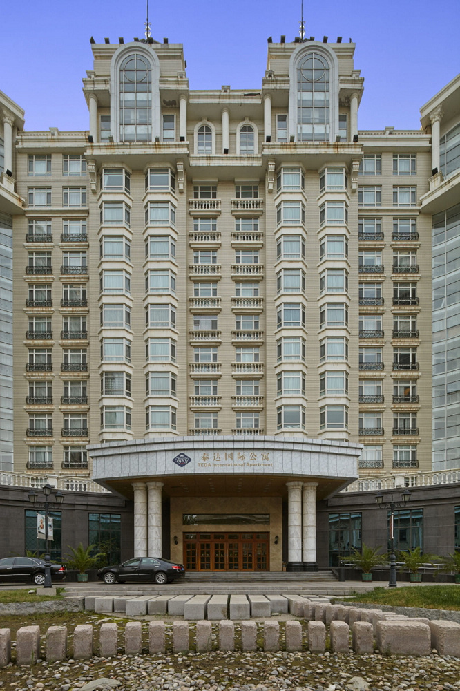天津泰达国际公寓